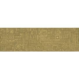 IRIDIUM GOLD ANT